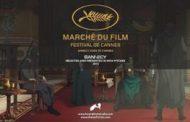 راهیابی انیمیشن «آخرین داستان» به جشنواره فرانسوی