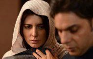 «بمب؛ یک عاشقانه» مهرماه به سینما می آید