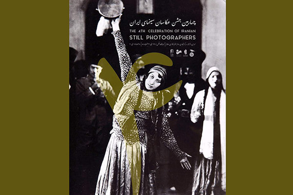محمد فوقانی بهترین عکاس سال سینمای ایران شد