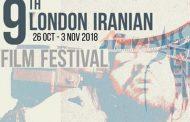 جشنواره فیلمهای ایرانی لندن برندگانش را شناخت