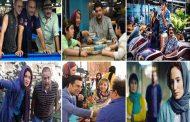 فصل جدیدی از اکران با حضور بازیگران سرشناس